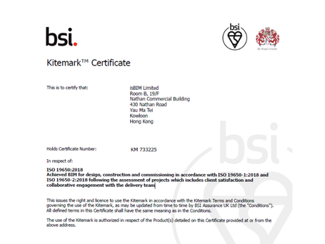 Announcement | isBIM certified by the international #ISO19650 successfully