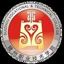 suizhou vtc.png