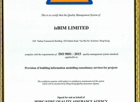 isBIM is certified by HKQAA with ISO9001:2015 quality management system standard