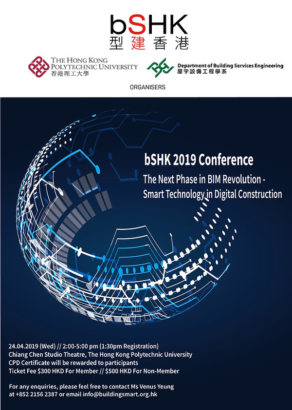 bshk2019conferenceposter20190409-4pagesf