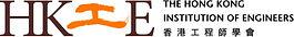 HKIE_full_logo_RGB.jpg