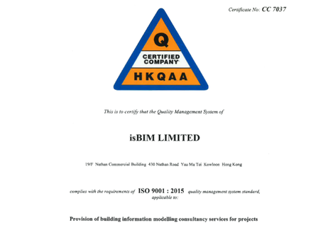Announcement | isBIM is certified by HKQAA with ISO9001:2015 quality management system standard