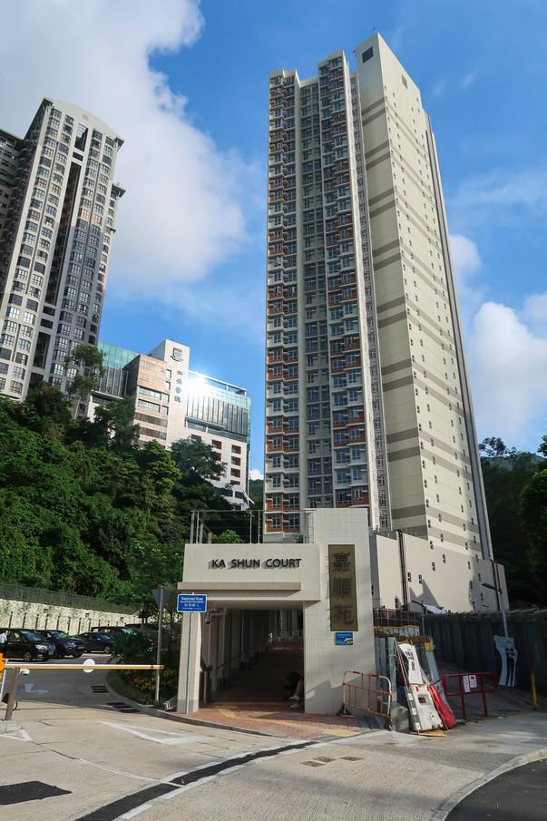 Hin Tin Street, Hong Kong