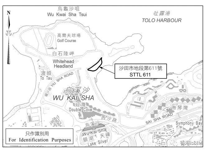 Shatin Residential Construction Project