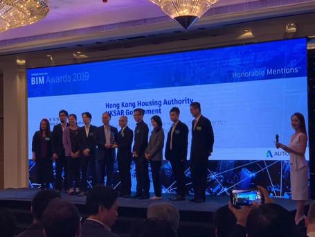 奖项 | isBIM为BIM项目赢得欧特克(Autodesk)香港BIM大奖2019