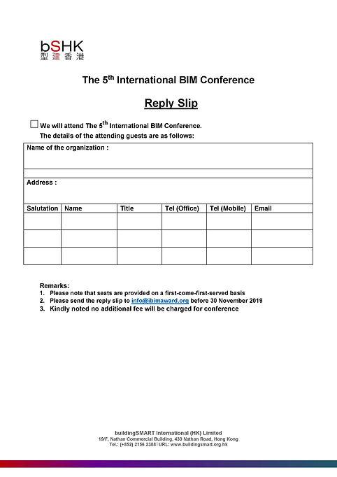 bSHK 5th BIM awards reply slip_Page_1.jp