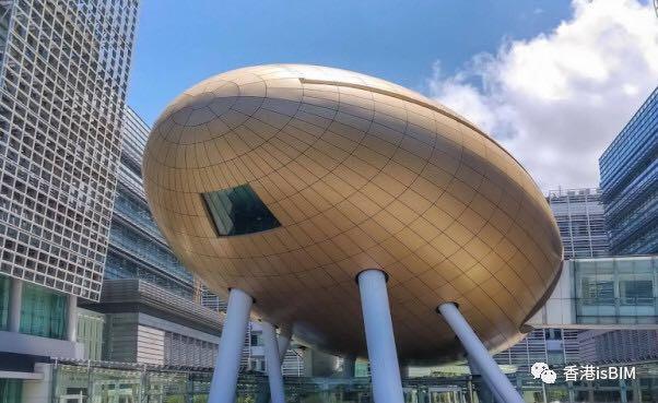 Hong Kong Science Park – Building 6W