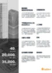 JARVIS宣传册_頁面_3.jpg