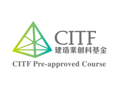 Announcement | BIM Training Courses included in CITF Pre-Approved List