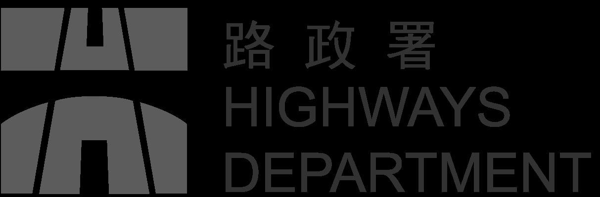 Highways Department