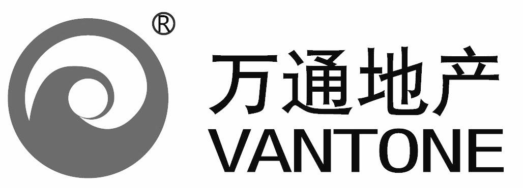 Vantone