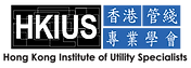 HKIUS (PNG).png