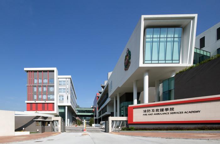 香港将军澳消防训练学校