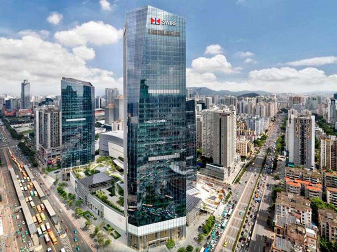 Taikoo Hui, Guangzhou