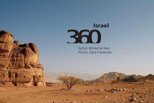 Israel 360