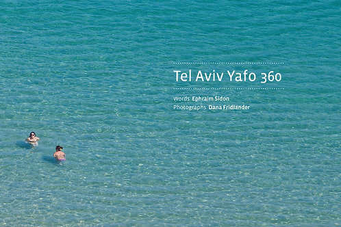 Tel Aviv - Yafo 360
