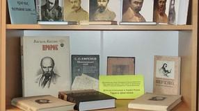 Книжкова виставка до Дня народження Т. Г. Шевченка