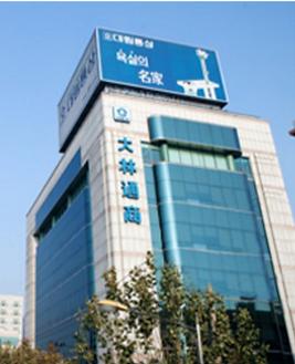 Life Bidet - Dobidos Premium Bidet (Daelim Trading, South Korea)