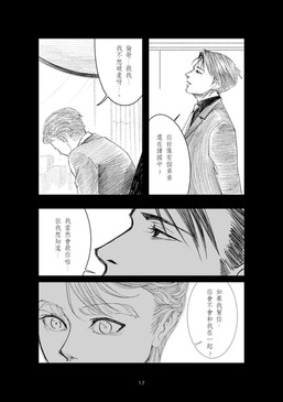 tw_ch18.jpg