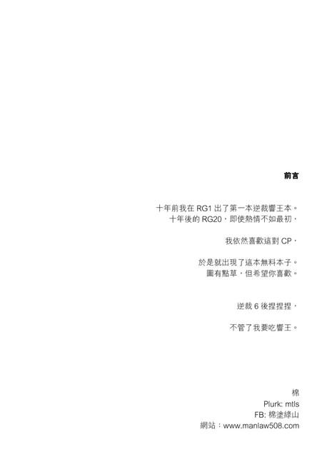 rg20_2.jpg