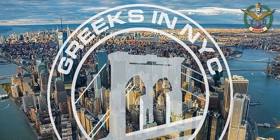 GREEKS IN NYC