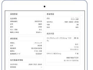 スクリーンショット 2020-12-25 14.59.19.png