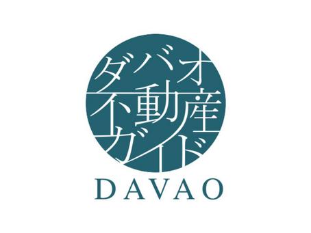 セカイの住まい・フィリピンのダバオに特化した「ダバオ不動産ガイド株式会社」と業務提携を開始!