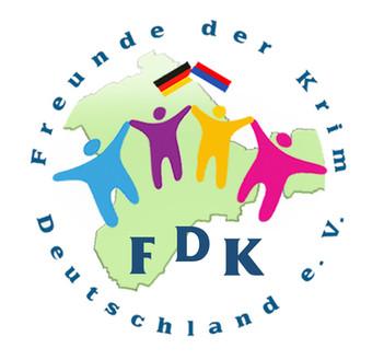 German_logotype.jpg