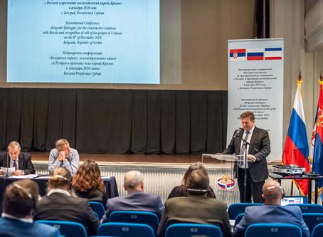 "Friends of Crimea at the European forum ""Belgrade dialogue"""