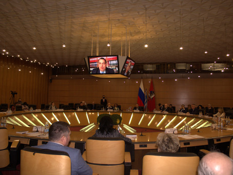 Public Diplomacy Forum dedicated to the Year of History Russia-Greece