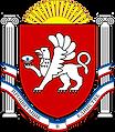 Emblem_of_Crimea.svg (1).png