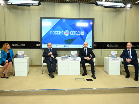 Presentation of the Russian edition of the book by HENDRIK WEBER about Crimea and Donbas.