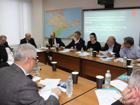 A meeting of the IAFC's Coordinating Board was held in Moscow