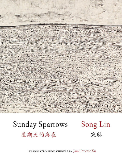 Sunday Sparrows, by Song Lin