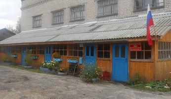 Психоневрологическая больница поселка Чибирь Нижегородской области