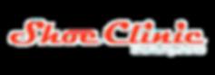 Shoe Clinic - Partners.png