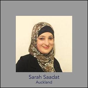 Sarah Tile.jpg