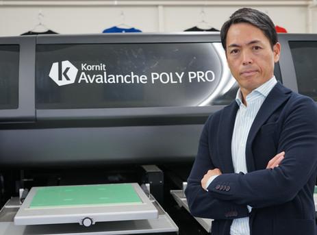 Kornit Digital gears up for Japan