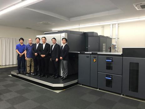 Japan's Kashimura installs HP Indigo 12000 HD