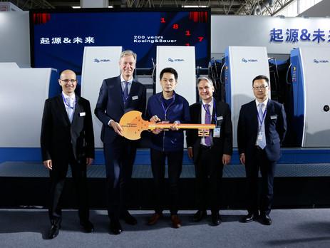 KBA reports successful China Print