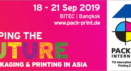 Pack Print International 2019 opens tomorrow