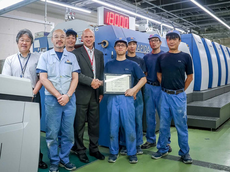 Japan's Tosho Printing sets new record with Rapida 106