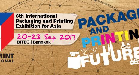 Pack Print International 2017 to focus on packaging