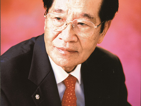 First Chinese recipient for Lifetime Achievement Award