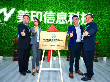 China's Lang Fang UTS doubles its HP Indigo press fleet