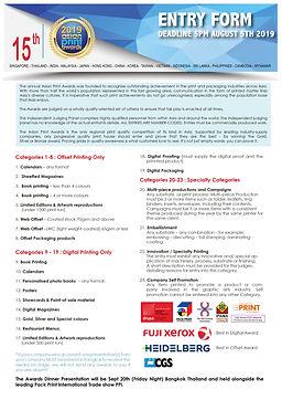 APA Entry Form.jpg