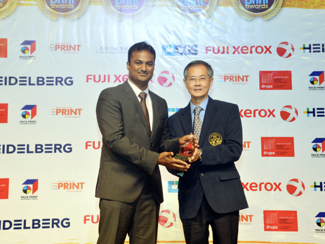 Winners of Asian Print Awards 2019 Unveiled