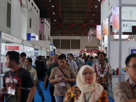 Indonesian print exhibition rescheduled to October 2021