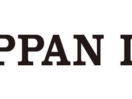 Toppan Printing rebrands as Toppan Inc.