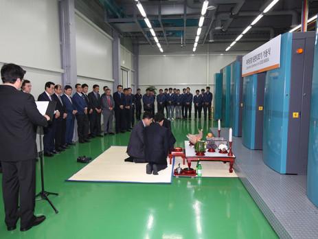 Korea's MBN installs GOSS M-600 Press